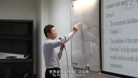 UIC DST 学部宣传片