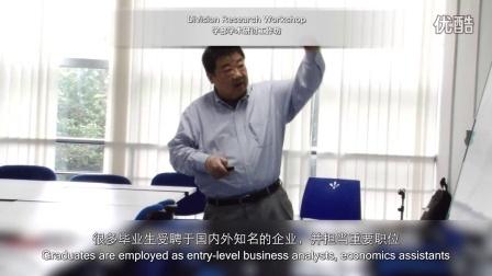 UIC DBM 2016学部宣传片