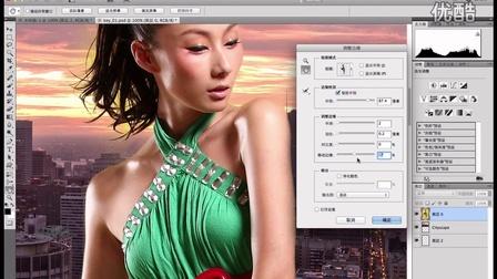 Photoshop精品教程 PS通道抠图 李涛高手之路2抠像 PS高手进阶案例