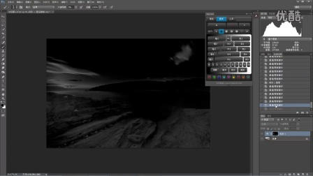 PS后期处理慢门色彩蒙版锐化柔化D&B(减淡加深) PS照片后期处理