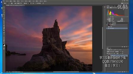 摄影后期 摄影慢门的处理 PS后期景物修饰调色 光影降噪 数码暗房