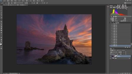 PS照片处理技巧包围曝光合成灰度蒙版 PS后期调色 摄影后期处理 数码暗房