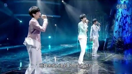 Tfboys - 样(Young) - 2015北京两周年粉丝见面会现场