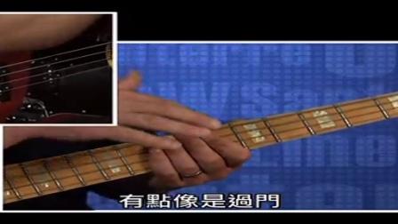 【教学】贝司中文教学 构建慢版低音线