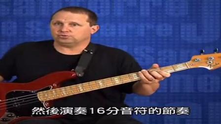 【教学】贝斯中文教学 funk拨弦