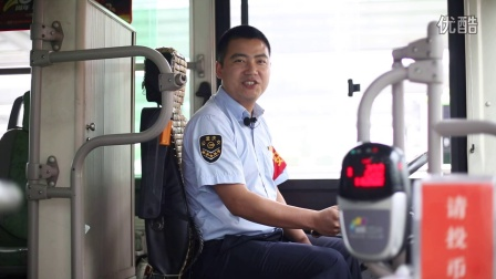20160616HD公交MV