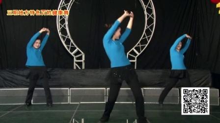 2016年全国广场舞规定曲目