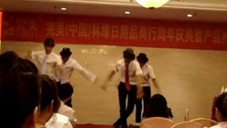 现代舞视频