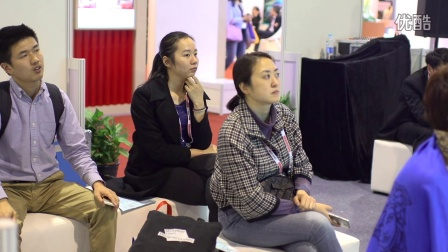 IT&CM China 2016 Educational Sessions