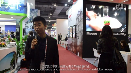 IT&CM China 2016 Networking Events
