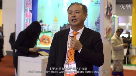 IT&CM China 2016 Business Appointments