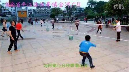 湖南平江长寿镇金河广场