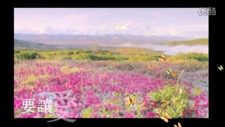 要做你美麗新娘MV(黃君秀原創作品)2016年6月19日