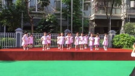 妮妮小二班六一儿童节表演.MOV