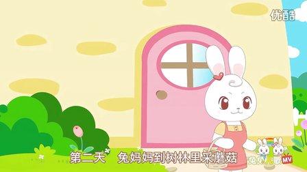 兔兔儿歌 小兔子乖乖 [超清]在线播放优酷网