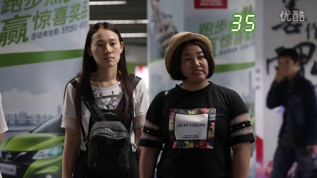 2016申通德高东风日产上海地铁创意媒体广告