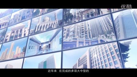 福建远泰集团宣传片