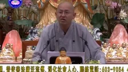 (01)人死後為何要超度-法宣法師(粵語)