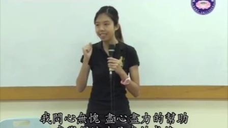 臨終助念交流會-法宣法師2014年(華語)