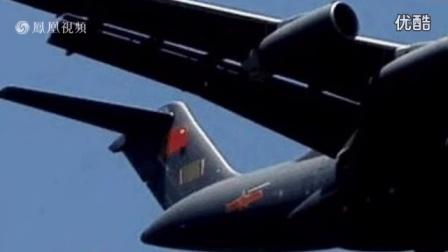 中国首架战略运输机正式服役 机身编号01 (火线军情)_标清