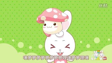 兔兔儿歌 采蘑菇的小姑娘 [超清]在线播放优酷网