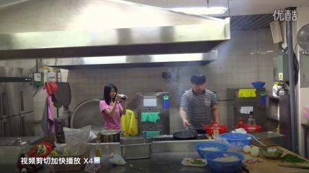 延世大学新村BI聚会分享中国菜时间