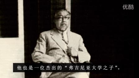 向一位传奇人物──颜惠庆先生致敬