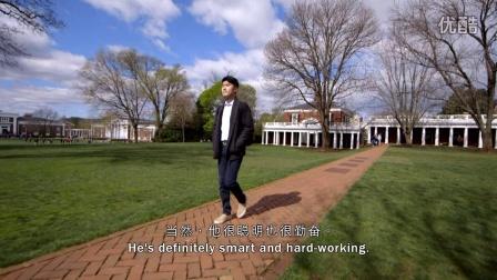 Ken Kong, a student of UVA