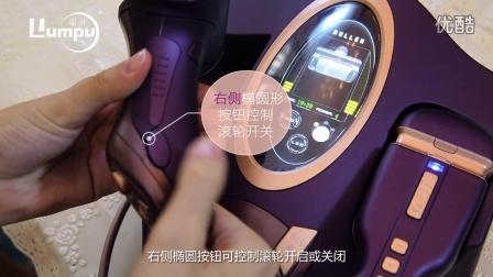 广州美丽鑫达美容仪器有限公司 爱的变形计操作视频