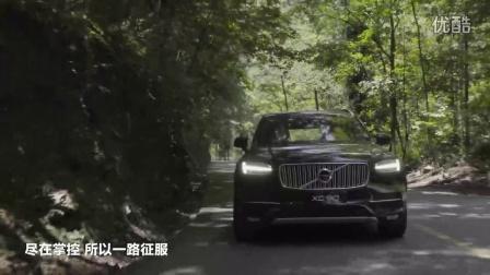 沃尔沃XC90挑战张家界大峡谷玻璃桥