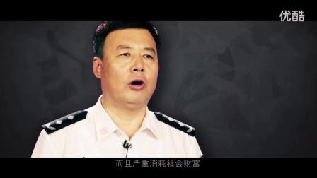 陕西省禁毒宣传片