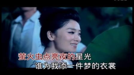 凤凰传奇-荷塘月色(原版mv)