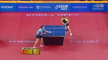 160626 韩国公开赛 女单四分之一决赛 刘诗雯 VS 朱雨玲