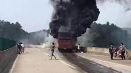 湖南一旅游大巴着火伤亡惨重