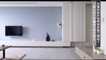【设计X符号】留白与平衡营造空间舒适性│禾筑设计 谭淑静  / 疯设计