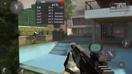 乐视手机之乐max2玩现代战争3