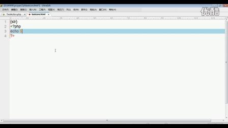 超清系列youyax教程7——论坛二次开发介绍