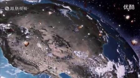 中国遨龙一号进预定轨道 装机械臂可捕捉卫星 (火线军情)_高清
