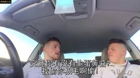 Ben的整人计划 - 美乃滋小偷(中文字幕)