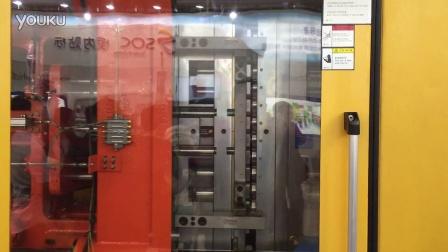 ECO3002600 48c 7.9g 7.8s CHINAPLAS展机