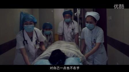 李平最美中医微视频