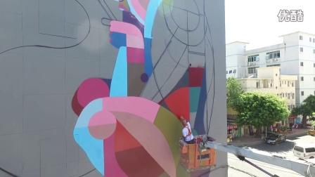 Jardin Orange 墙绘视频