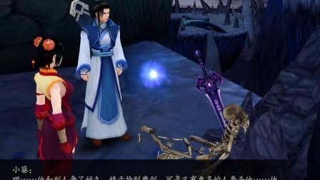 支线—魔剑