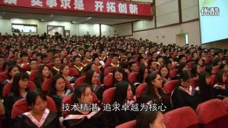 徐飞校长在西南交通大学(峨眉校区)2016届本科生毕业典礼上