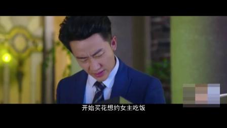 2016-7-1:五分钟看完《亲爱的翻译官》2