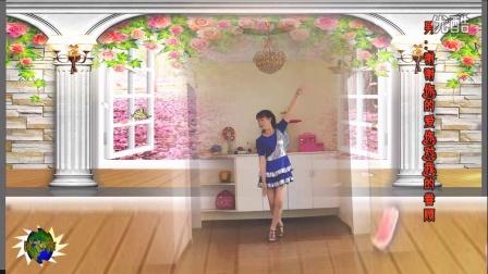建阳村广场舞(你是上天给我的礼物)编舞一开稳    制作演示一山青水秀