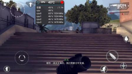 乐视手机之乐max2玩现代战争4温度及cpu监测