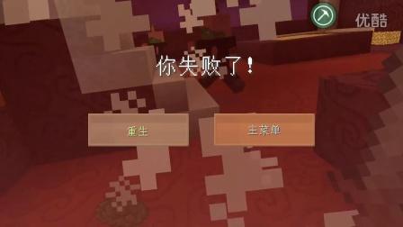 《Minecraftpe生存(立方生存)》侦查地形,这是个联机图!