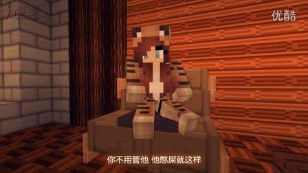 【允星河】MC动画《筑心双龙传》第一话——逢