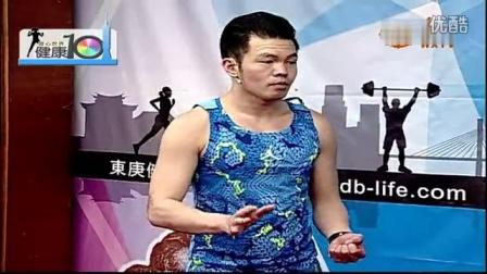 WXTV健康101-191  窈窕生活 Groove 孝澤老師